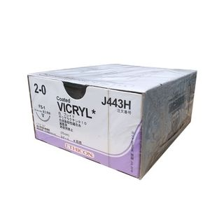 Vicryl Suture 4-0 19mm 45cm undyed - Box (36)