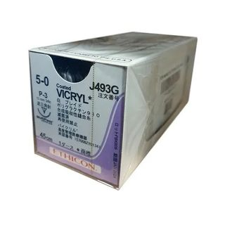 Vicryl 2/0 Suture Undyed 70cm 36mm CT-2 - Box (36)