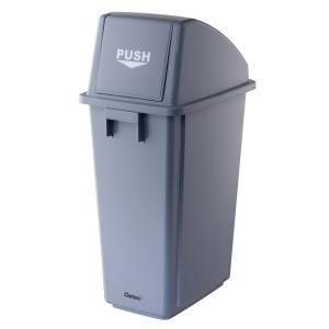 Garbage Bin Slimline Flip 58L