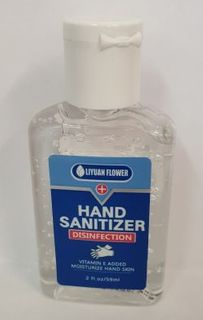 Hand Gel Sanitiser 59ml