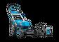 """Bushranger 36v 18"""" Lawnmower 5Ah Kit"""