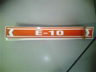 Pipeline Marker - E- 10 (410x60mm)