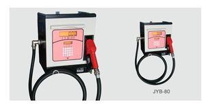 240v Electric Pump Unit (80l/m)
