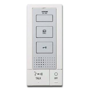 AIPHONE, DB Series, Audio intercom master station, Hands free, 16V AC,