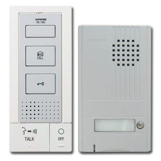AIPHONE, DB Series, Audio intercom kit, Handsfree, Silver door station, Includes DB1MD masterstation & DA1DS door station