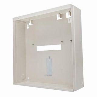 BOSCH, Solution 880, Metal enclosure, Suits Solution 880 panels,