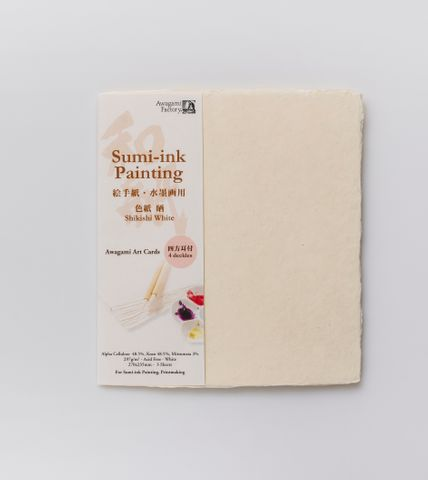 Awagami Handmade Tesuki Art Sheets Thick White Set of 3 200gsm 27x23.5cm