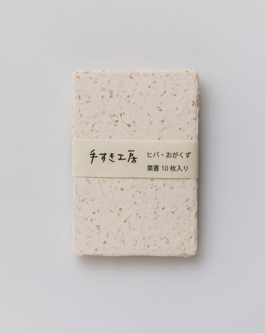 Awagami Sawdust Postcard Set of 10 200gsm 10x15cm