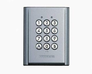 Intercom - Access Control