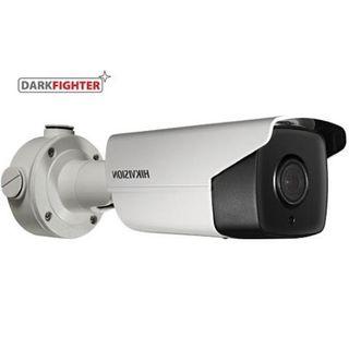 Hikvision 2MP ANPR / LPR IR VF Wiegand Bullet 8-32mm Lens
