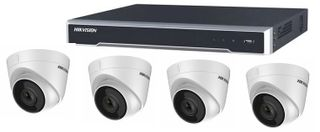 Hikvision 8 Ch Q Series NVR with 8 PoE, 2TB HD & x4 5MP Turret cameras
