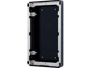 Aiphone IXG DM7 Mounting Box