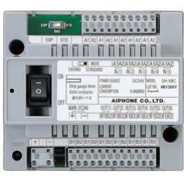 Aiphone GH Video Bus Controller (SPARE)