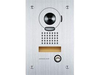 Aiphone JK Video Flush Door Station