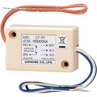 Aiphone GT Call Signaling Relay