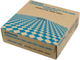 Aiphone 200m  Box A.E Cable - Grey