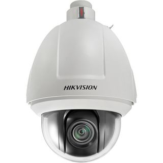 Hikvision 2MP Deep Learning 32X Compact PTZ