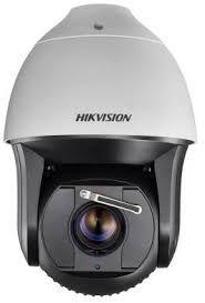 Hikvision 4MP 36x Deep Learning DarkFighter 200m IR PTZ