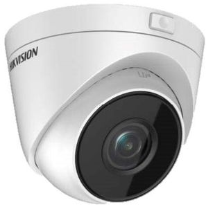 Hikvision 4MP IP67 EXIR Varifocal 2.8-12mm Turret 120dB WDR