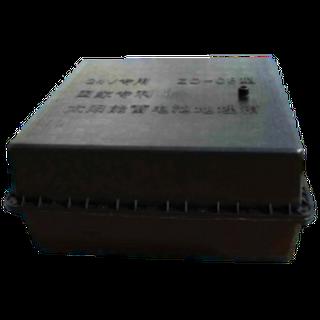 Hikvision battery bury box 400AH