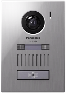 Panasonic Surface Door Station for SWD501 (NFD)