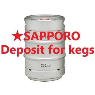 (SAPPORO)DEPOSIT FOR BEERKEG*refundable