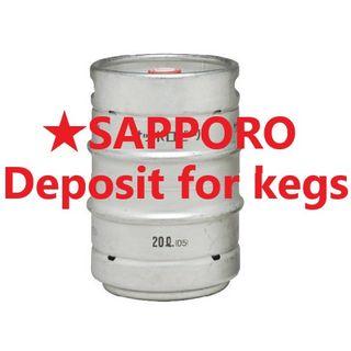 (SAPPORO)DEPOSIT FOR BEERKEG*refundable