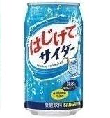 HAJIKETE CIDER SODA CAN 350ML/24