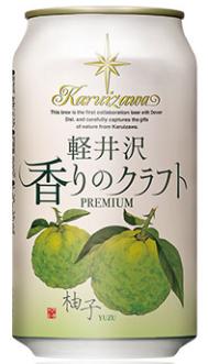 KRZ BEER YUZU KARUIZAWA CRUFT 350ML/24