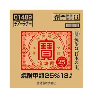 TAKARA SHOCHU 25% 18L