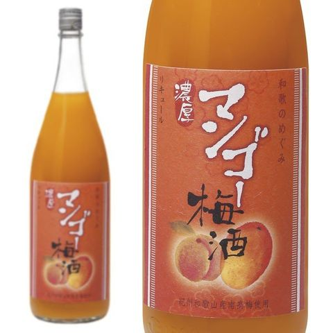 MANGO UMESHU 1.8L/6 - D ITEMED ON 4 SEP