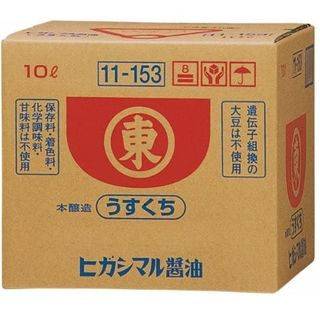 10L LIGHT SOYSAUCE