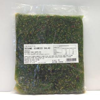 GF SEAWEED SALAD SP 1KG/12