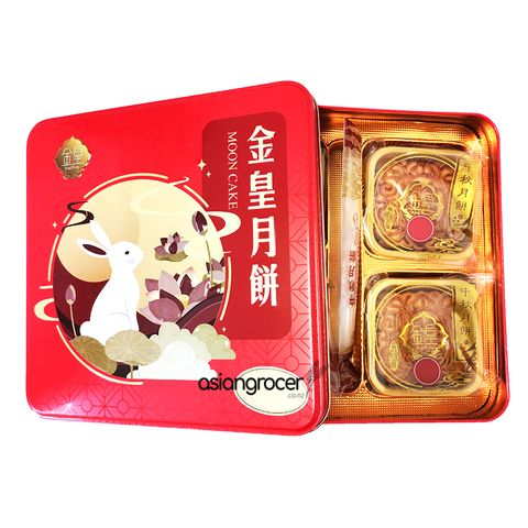 RED BEAN MOONCAKE - 4 CAKES