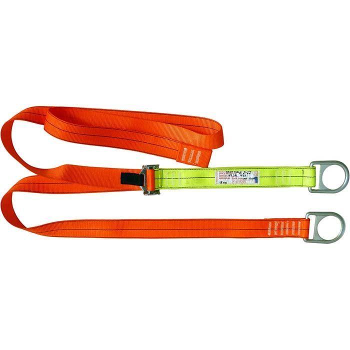 QSI Personal Adjustable Sling