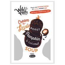 Roast Pumpkin & Coconut Soup x 6