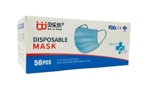 Face Mask Disposable 3-Ply Breathable and Comfortable - Box of 50