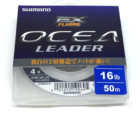 Shimano Ocea Fluorocarbon Leader 16Lb 50M
