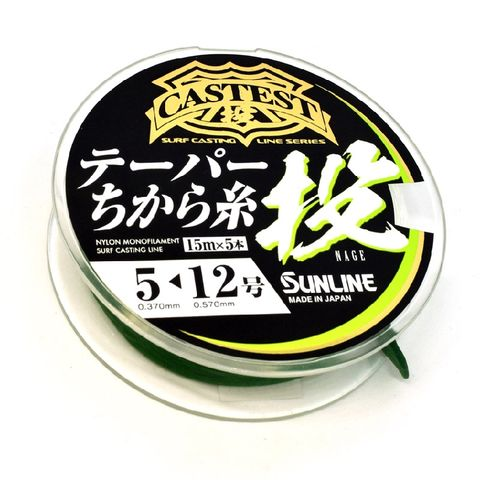 SUNLINE TAPERED LEADERS 37/57MM 20LB