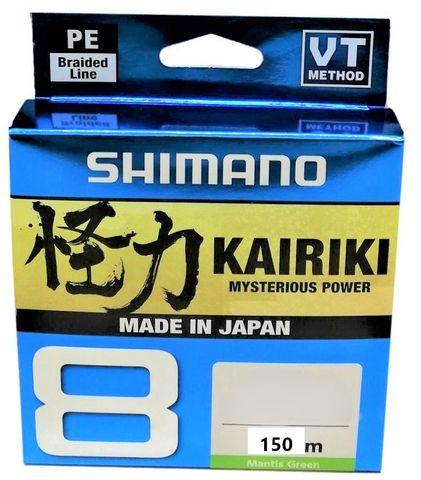 Shimano Kairiki 8 Mantis Green 150M 15Lb 0.16Mm