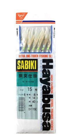 Hayabusa Sabiki  Gold Size 15