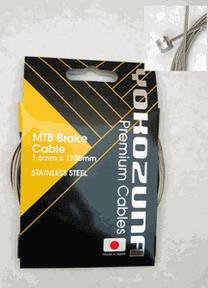 Yokozuna 1.6x1700mm S/S MTB Brake inner
