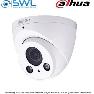Bstock Dahua HAC-HDW2221RP-Z-DP 2.1MP HD-CVI IR Turret IP66 2.7-12Motorized