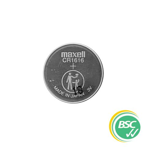 '1616' 3V Lithium COIN BATTERY - Hang Sell