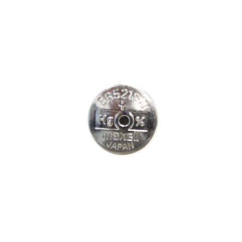'379' 1.55V  Silver Oxide BUTTON BATTERY -  Strip