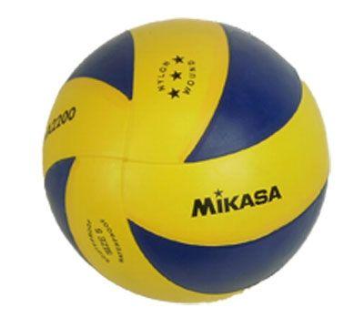 Mikasa Rubber Volleyballl