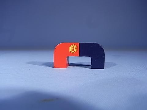 Magnet U shape 50mm long x 25 x 13mm