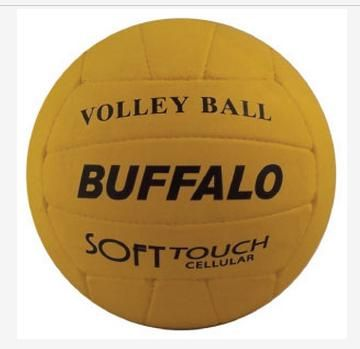 Volleyball Cellular Rubber Yellow/Blue