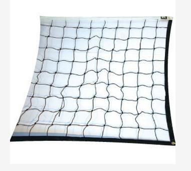 Volleyball International net 9.5m x 1m