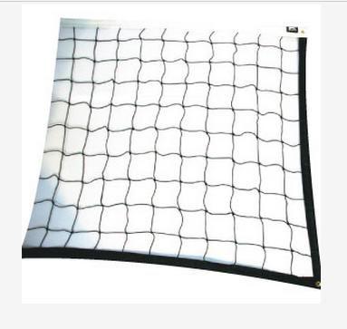 Volleyball Championship Net  9.5m x 1m